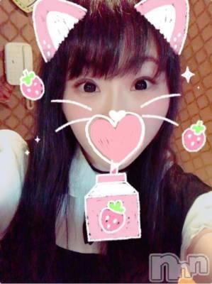 新潟ソープペントハウス 塩田(23)の3月17日写メブログ「変態女みゆき★☆」