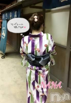 新潟ソープ 新潟バニーコレクション(ニイガタバニーコレクション) ナナ(27)の8月3日写メブログ「こんばんわ」