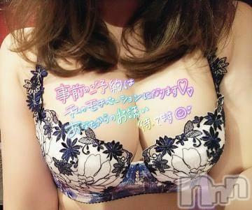 新潟ソープ 新潟バニーコレクション(ニイガタバニーコレクション) ナナ(27)の10月12日写メブログ「今週の」