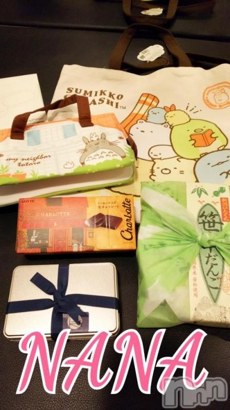 新潟ソープ新潟バニーコレクション(ニイガタバニーコレクション) ナナ(27)の2018年11月11日写メブログ「NANA」