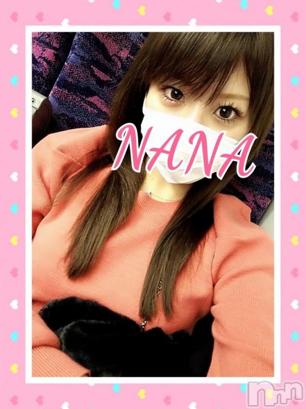 新潟ソープ新潟バニーコレクション(ニイガタバニーコレクション) ナナ(27)の2019年1月11日写メブログ「NANA」