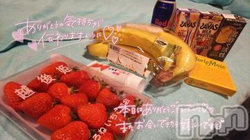 新潟ソープ新潟バニーコレクション(ニイガタバニーコレクション) ナナ(27)の2021年5月4日写メブログ「ありがとう」