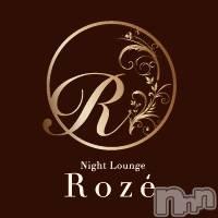 殿町クラブ・ラウンジNight Lounge Roze(ナイトラウンジロゼ) の2020年2月15日写メブログ「もうすぐ2周年」