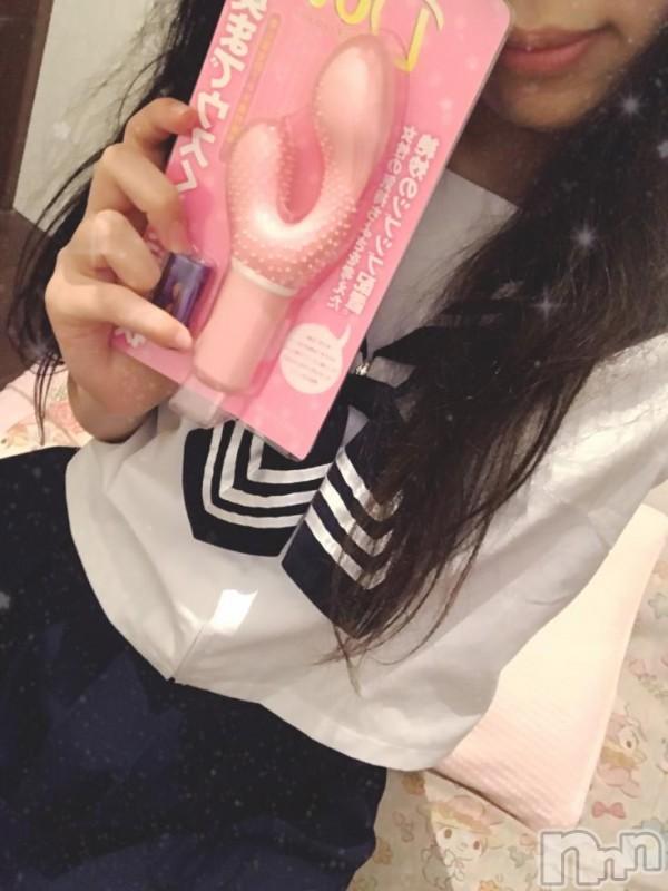 長岡デリヘル純・無垢(ジュンムク) せいら☆(19)の2019年3月7日写メブログ「奥までウズくんだって」