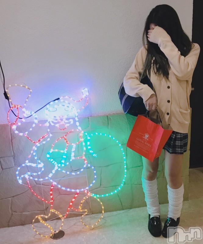 長岡デリヘル純・無垢(ジュンムク) せいら☆(19)の2020年11月21日写メブログ「○○だけでイッちゃう♡」