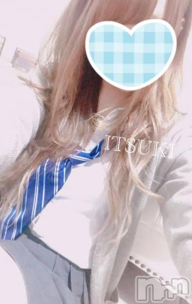 新潟手コキCECIL新潟店(セシルニイガタテン) いつき(20)の5月12日写メブログ「出勤♡」
