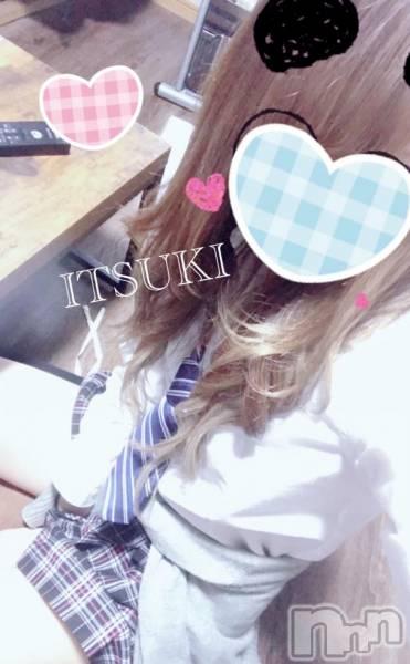 新潟手コキCECIL新潟店(セシルニイガタテン) いつき(20)の5月25日写メブログ「気持ちよくなって♡」