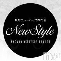 松本デリヘル NewSTYLE(ニュースタイル)の5月13日お店速報「New STYLE店長ブログ」
