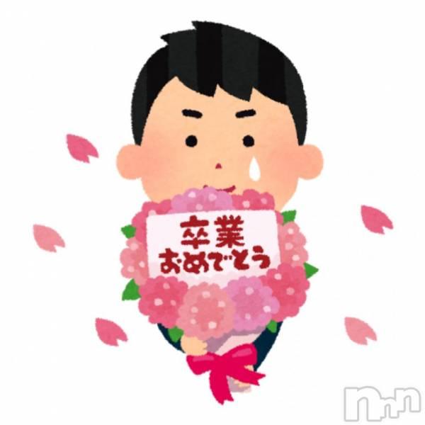 新発田キャバクラclub Rose(クラブ ロゼ) みさきんぐの1月5日写メブログ「本日!!!」
