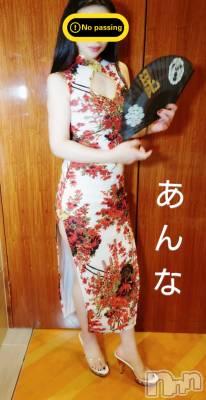 上越デリヘル ヘヴン あんな(女教師)(37)の9月23日写メブログ「バスローブのしどけない姿」