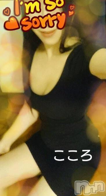 上越メンズエステ花椿診療所(ハナツバキシンリョウジョ) 心優☆新人(37)の12月9日写メブログ「首や肩お疲れではありませんか?」