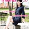 【新人】りな(21)