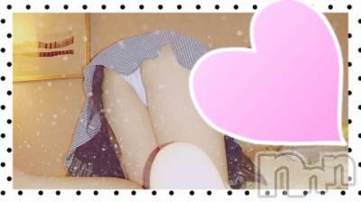 新潟ソープペントハウス 小倉(27)の3月15日写メブログ「寒いー(((゚〰゚)))」