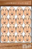 高田キャバクラ Dream(ドリーム) 蓮の写メブログ「悪天候☆」