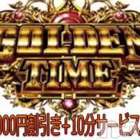 新潟デリヘル Ecstasy(エクスタシー)の3月12日お店速報「ゴールデンタイム開始!!」