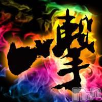 新潟デリヘル Ecstasy(エクスタシー)の4月21日お店速報「【本日限定】90分以上のコースが3000円OFF!!」
