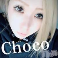 新潟デリヘル Fantasy(ファンタジー)の1月17日お店速報「フルオプできます!【チョコ】ちゃんオススメです♡」