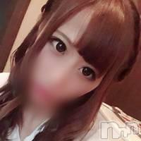 新潟デリヘル Fantasy(ファンタジー)の2月6日お店速報「基本料金以下で遊べちゃう!? フリー割引開催中」