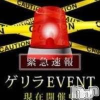 新潟デリヘル Fantasy(ファンタジー)の5月10日お店速報「赤字ぎりぎりの超特価でご案内!」