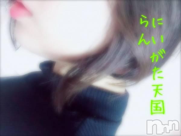 新潟デリヘルにいがた天国(ニイガタテンゴク) らん☆2年生☆(21)の3月20日写メブログ「ありがとうございました!」