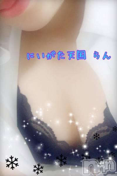 新潟デリヘルにいがた天国(ニイガタテンゴク) らん☆2年生☆(21)の3月22日写メブログ「寒い日」