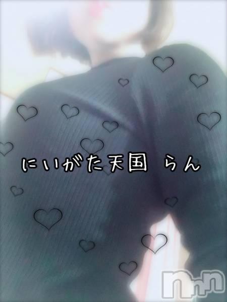 新潟デリヘルにいがた天国(ニイガタテンゴク) らん☆2年生☆(21)の3月24日写メブログ「おもちゃ」