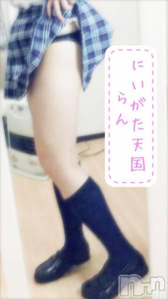 新潟デリヘルにいがた天国(ニイガタテンゴク) らん☆2年生☆(21)の3月25日写メブログ「こんな時は」