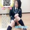 らん☆2年生☆(21)