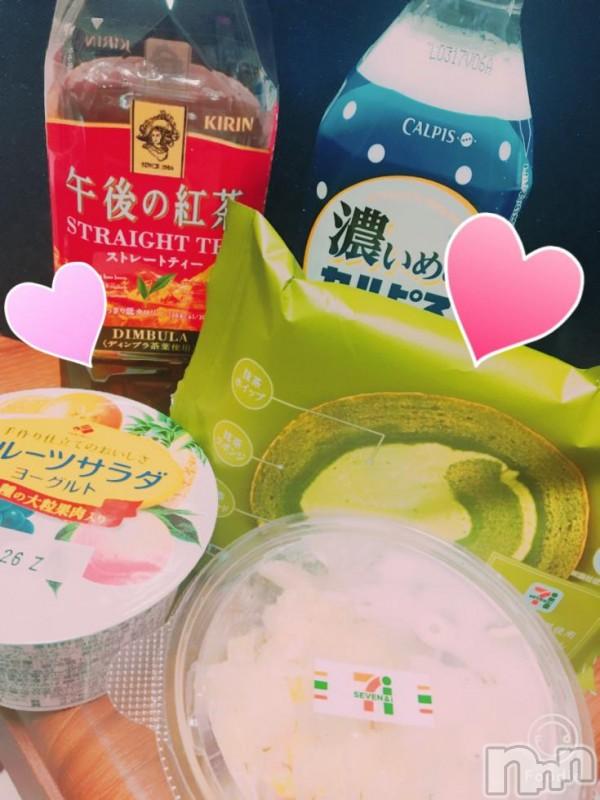 長岡デリヘルROOKIE(ルーキー) 新人☆さくら(21)の2018年4月17日写メブログ「ありがとうございます(^^)」