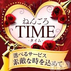 長岡人妻デリヘル(ネンゴロヤ)の2019年2月12日お店速報「欲求が抑えきれなくなったらねんごろTIMEです(^_-)-☆」