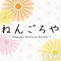 長岡人妻デリヘル ねんごろや(ネンゴロヤ)の2月21日お店速報「ねんごろエッチなお誘いお待ちしております」
