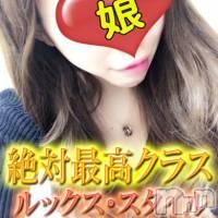 上越デリヘル LoveSelection(ラブセレクション)の1月7日お店速報「お休みで溜まった疲れをラブセレクションで!」