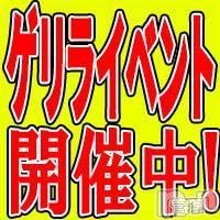 上越デリヘル LoveSelection(ラブセレクション)の10月22日お店速報「【超一撃】《2択フリー》75分10900円!女の子を2人まで絞れます」