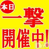 上越デリヘル LoveSelection(ラブセレクション)の2月25日お店速報「本日【★最強一撃★】なんと【◇2大イベント◇】指名でもフリーでもお得」