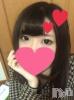 長岡人妻デリヘル mamaCELEB(ママセレブ) 【体験】なほ(27)の3月20日写メブログ「ありがとう!」
