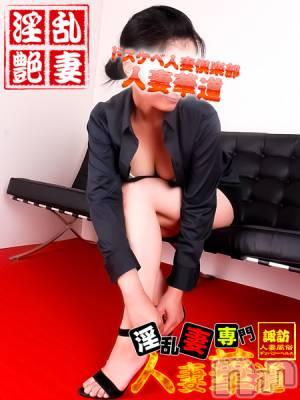 亜紀-あき-(31) 身長168cm、スリーサイズB84(C).W57.H84。諏訪人妻デリヘル 人妻華道 諏訪店(ヒトヅマハナミチ)在籍。