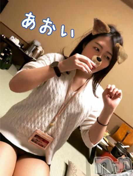 長岡・三条全域コンパニオンクラブ長岡コンパニオン(ナガオカコンパニオン) あおいの2月7日写メブログ「日本酒ばか飲んだ」
