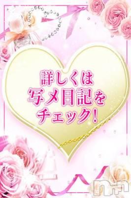 柚月・ゆづき(25) 身長158cm、スリーサイズB87(D).W57.H86。新潟デリヘルMIU MIU(ミウミウ)在籍。