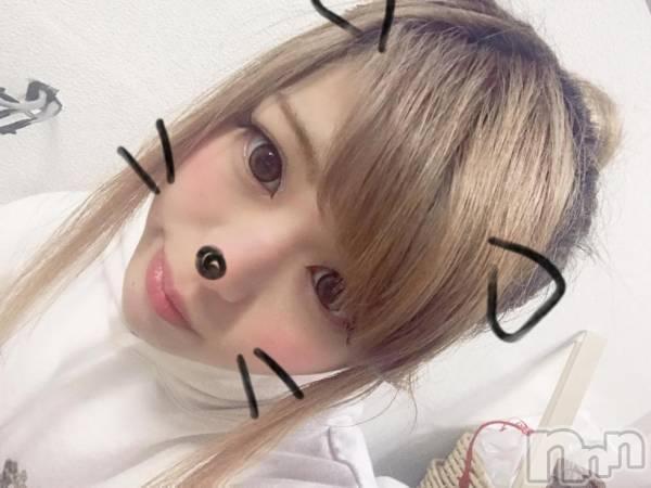 長野ガールズバーCAFE & BAR ハピネス(カフェ アンド バー ハピネス) かえでの6月16日写メブログ「今日いますーー!!!髪型どうしよ」