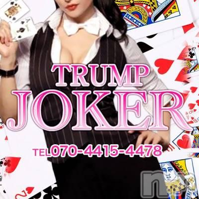 新潟・新発田全域コンパニオンクラブ Trump&Joker(トランプアンドジョーカー)の店舗イメージ枚目