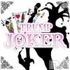 新潟・新発田全域コンパニオンクラブ Trump&Joker(トランプアンドジョーカー)の10月19日お店速報「10月です」