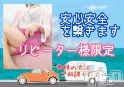 ゆかり☆様(46) 身長164cm、スリーサイズB84(C).W59.H86。新潟メンズエステ 新潟風俗出張アロママッサージ在籍。