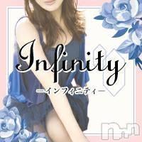 長岡デリヘル Infinity(インフィニティ)の1月19日お店速報「長岡エリアリニューアルキャンペーン開催中☆」
