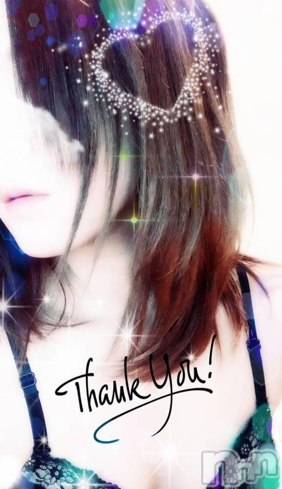新潟メンズエステGRACE 新潟(グレース ニイガタ) 更科(29)の12月3日写メブログ「お礼です♡」