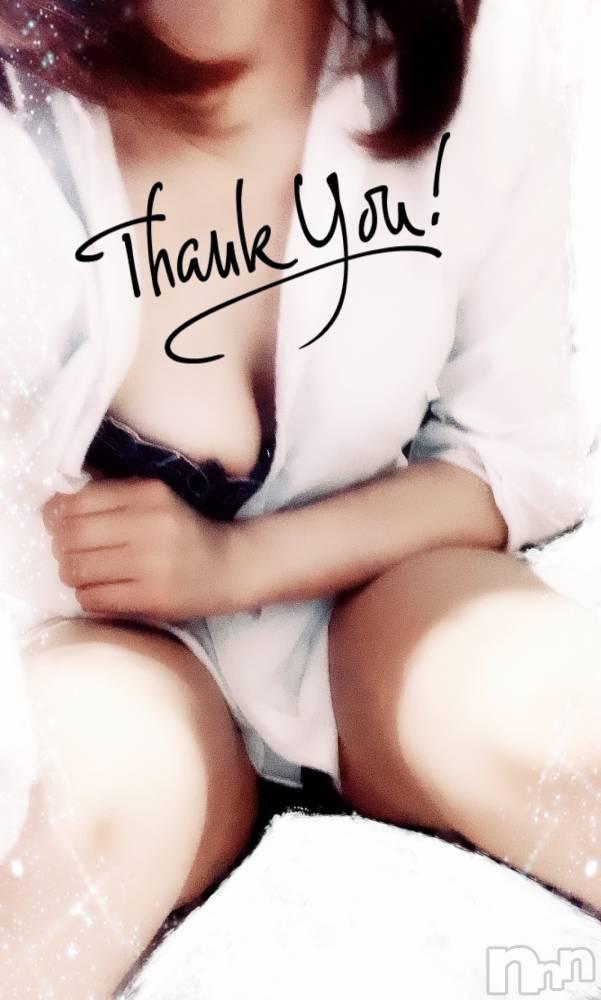 新潟メンズエステGRACE 新潟(グレース ニイガタ) 更科(29)の12月4日写メブログ「お礼です♡」