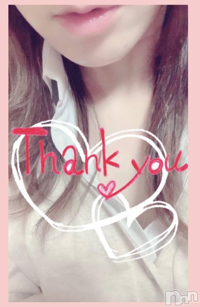 新潟メンズエステGRACE 新潟(グレース ニイガタ) 更科(29)の6月22日写メブログ「お礼です♡」
