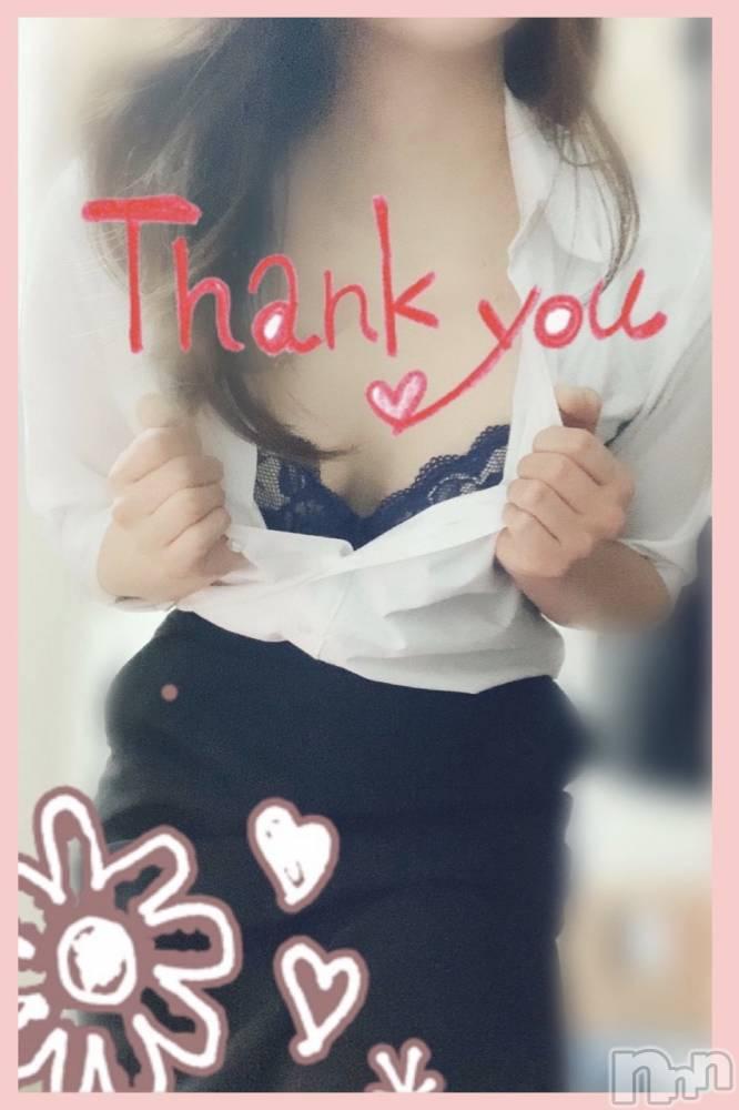 新潟メンズエステGRACE 新潟(グレース ニイガタ) 更科(29)の6月24日写メブログ「お礼です♡」