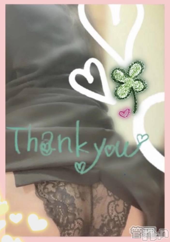 新潟メンズエステGRACE 新潟(グレース ニイガタ) 更科(32)の6月3日写メブログ「お礼です♡」