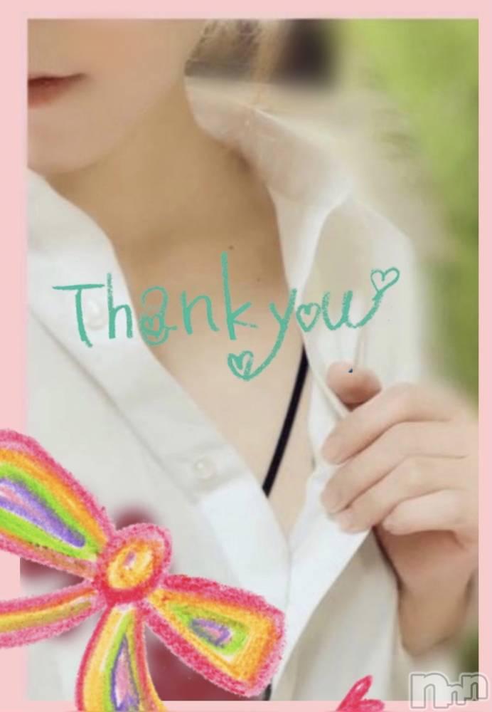 新潟メンズエステGRACE 新潟(グレース ニイガタ) 更科(32)の6月7日写メブログ「お礼です♡」