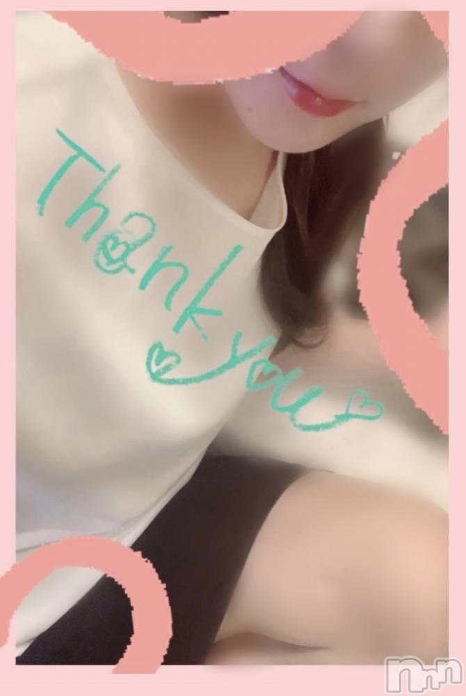 新潟メンズエステGRACE 新潟(グレース ニイガタ) 更科(32)の9月17日写メブログ「お礼です♡」